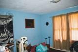248 Peniel Church Rd - Photo 12