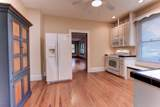 3899 Boone Park Ave - Photo 15