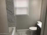 1922 Thacker Ave - Photo 10