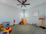 1049 Trailmark Dr - Photo 19