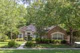 5326 Winrose Falls Dr - Photo 1