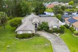 47 Bickford Dr - Photo 4
