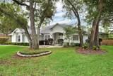 528 Willow Oak Ln - Photo 1