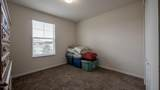 9135 Tapper Ct - Photo 15