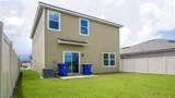 9135 Tapper Ct - Photo 40