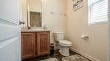 9135 Tapper Ct - Photo 8