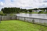 1644 Hawkins Cove Dr - Photo 3