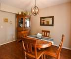 222 Kettering Ct - Photo 8