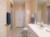8539 Gate Pkwy - Photo 15