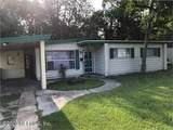 1933 Gamewell Rd - Photo 2