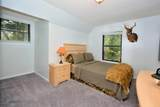 5283 Taylors Landing Ct - Photo 33