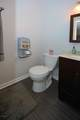 5283 Taylors Landing Ct - Photo 34