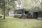 54397 Sherwood Rd - Photo 2