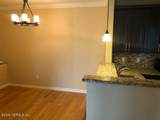 8290 Gate Pkwy - Photo 1