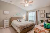 360 Sunstone Ct - Photo 17
