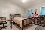 360 Sunstone Ct - Photo 22