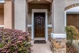 360 Sunstone Ct - Photo 3