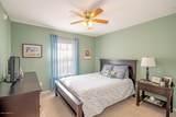 95005 Hendricks Rd - Photo 9