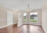 1932 Catlyn Ct - Photo 2