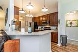 951 Silver Spring Ct - Photo 17