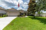 951 Silver Spring Ct - Photo 4