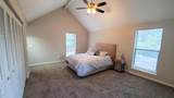 6833 Coralberry Ln - Photo 22