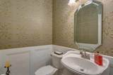 1856 Hickory Trace Dr - Photo 24