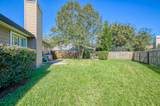 1891 Lake Forest Ln - Photo 48