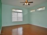 9422 Maidstone Mill Dr - Photo 13