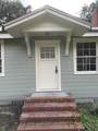 266 Gregory Pl - Photo 2