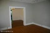 3226 Remington St - Photo 5