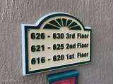 10550 Baymeadows Rd - Photo 5