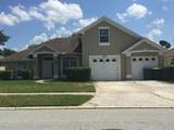 13102 Chets Creek Dr - Photo 2