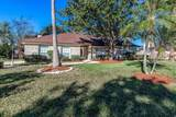 1499 Silver Bell Ln - Photo 3