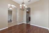 14635 Hadley Ct - Photo 9