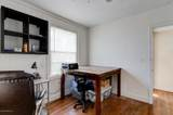 230 12TH Ave - Photo 12