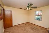 105 Thicket Ln - Photo 23