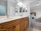 1650 Harrington Park Dr - Photo 39