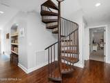 1650 Harrington Park Dr - Photo 44
