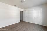 3212 Rogers Ave - Photo 25