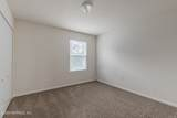 3212 Rogers Ave - Photo 29