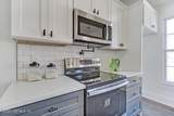 940 Murray Dr - Photo 16