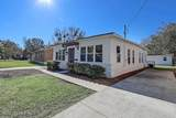 940 Murray Dr - Photo 4