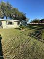 1426 Wilkes Point Rd - Photo 4