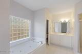 713 11TH Ave - Photo 19