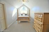 8430 Commonwealth Ave - Photo 19