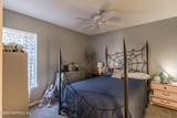 1630 Highland View Ct - Photo 17