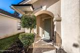 1630 Highland View Ct - Photo 4
