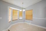 2036 Tanners Green Way - Photo 13
