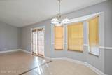 2036 Tanners Green Way - Photo 14